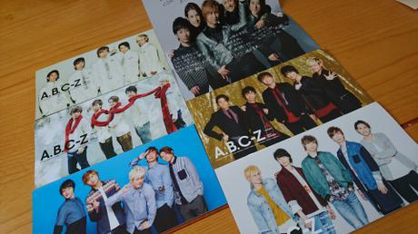 ABC-Z ファンクラブ会報 コンサートグッズの画像