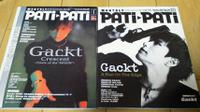 GACKT表紙 雑誌2冊セット ライブグッズの画像
