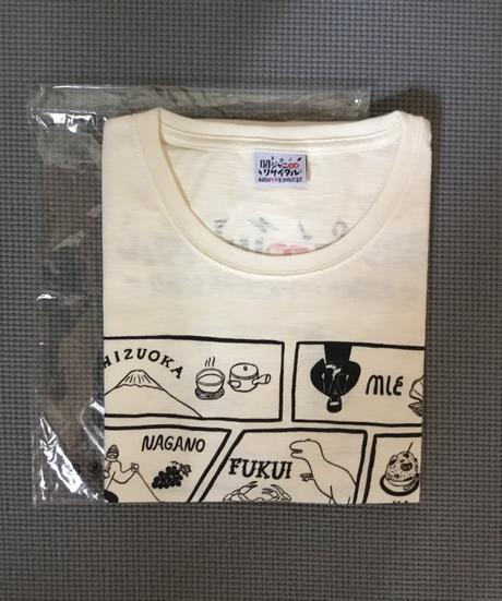 丸山君プロヂュース Tシャツ リサイタルグッズの画像