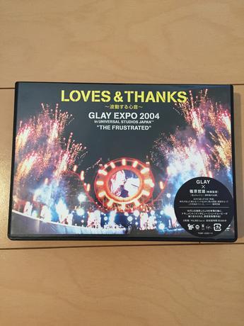 GLAYEXPO2004 DVD ライブグッズの画像