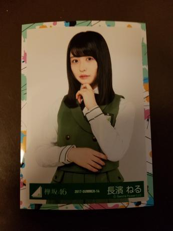 けやき坂46 長濱さん 写真 1枚 ライブ・握手会グッズの画像