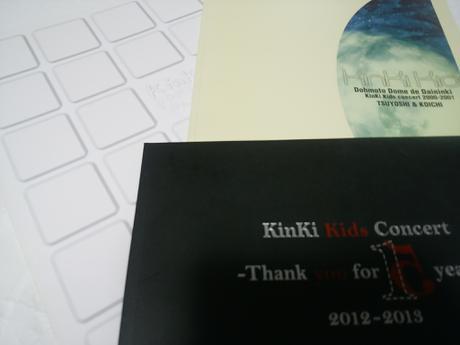 KinKi Kidsツアーパンフレット三冊 コンサートグッズの画像
