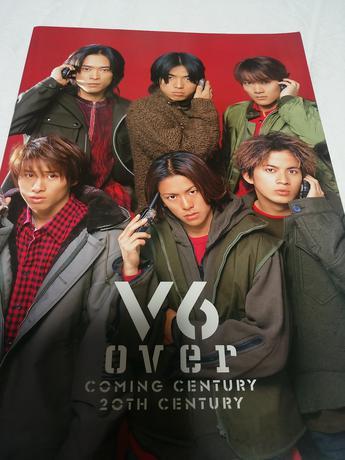 V6ツアーパンフレット コンサートグッズの画像