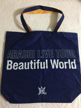 嵐 Beautiful World ショッピングバック コンサートグッズの画像