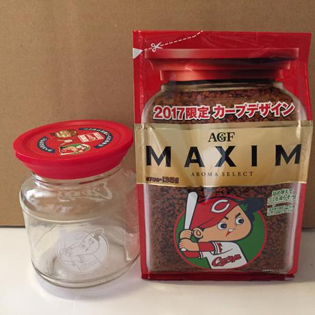 カープ マキシムコーヒー 空ビンと詰替用セット グッズの画像