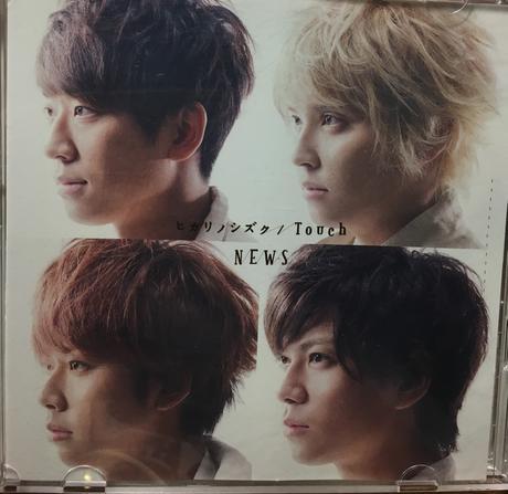 NEWS CD コンサートグッズの画像