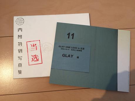 GLAY北京ライブ写真集 ライブグッズの画像