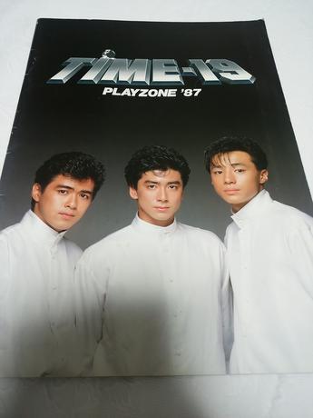 少年隊パンフレットプレゾン87  TIME19 コンサートグッズの画像