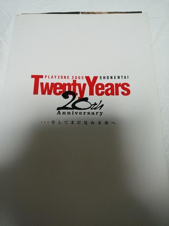 少年隊ツアーパンフレットプレゾン2005 コンサートグッズの画像