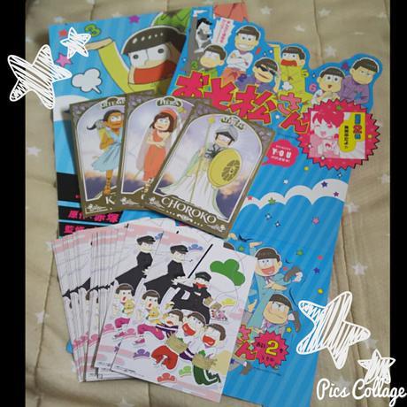おそ松さん ポスター POP ポストカード グッズの画像