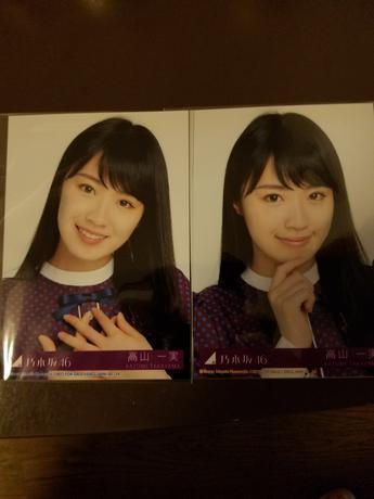 乃木坂46 高山さん 写真 2枚 ライブ・握手会グッズの画像