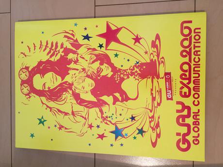 GLAYEXPO2001 パンフ ライブグッズの画像