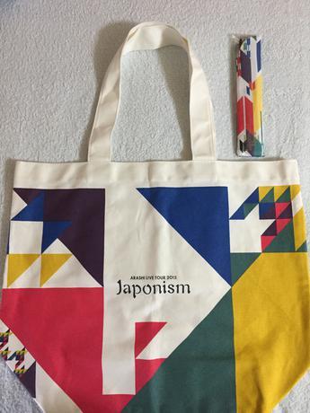嵐 ジャポニズム ショッピングバック&扇子 コンサートグッズの画像