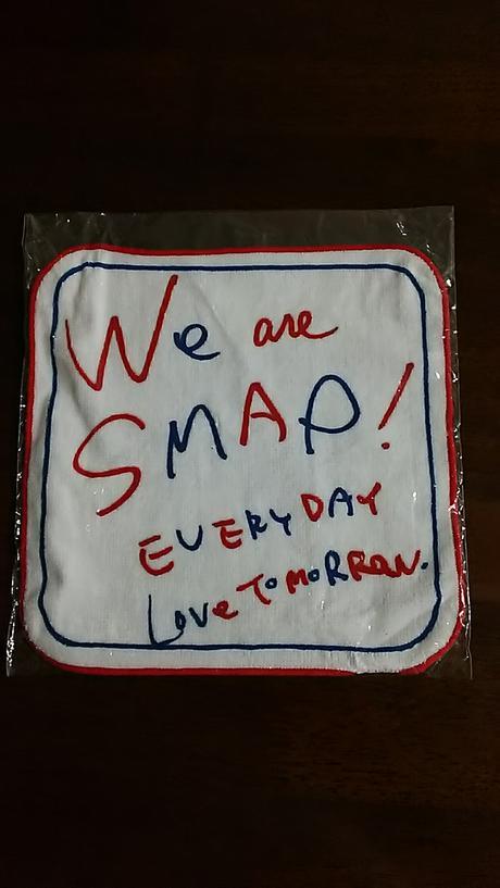 SMAP ミニタオル コンサートグッズの画像