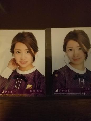 乃木坂46 桜井さん 写真 2枚 ライブ・握手会グッズの画像