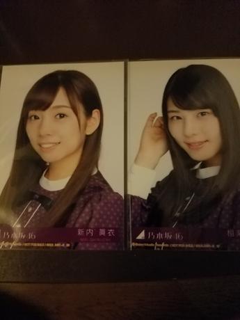 乃木坂46 二期生 写真 2枚 ライブ・握手会グッズの画像