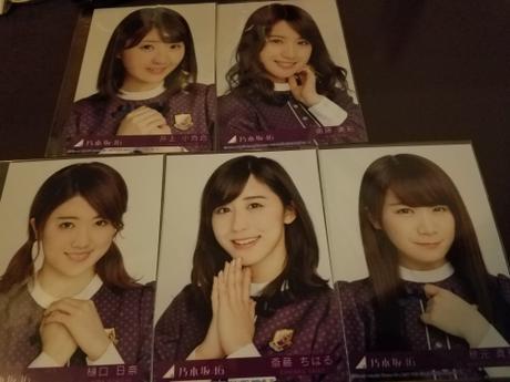 乃木坂46 一期生 写真 5枚 ライブ・握手会グッズの画像