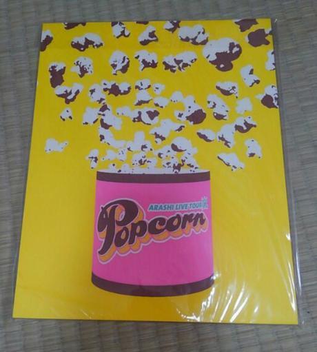 【美品】嵐ポップコーン Popcorn ツアーパンフレット コンサートグッズの画像