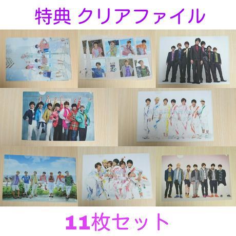 ジャニーズWEST シングル アルバム CD DVD 特典 クリアファイル コンサートグッズの画像