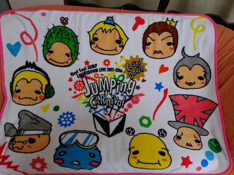 Hey! Say! JUMP ライブグッズ ブランケット コンサートグッズの画像