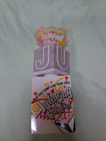 Hey! Say! JUMP ライブグッズ ペンライト コンサートグッズの画像