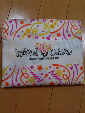 Hey! Say! JUMP ライブグッズ バッグ コンサートグッズの画像