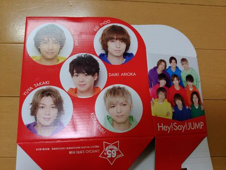 Hey! Say! JUMP Myojo 付録 コンサートグッズの画像