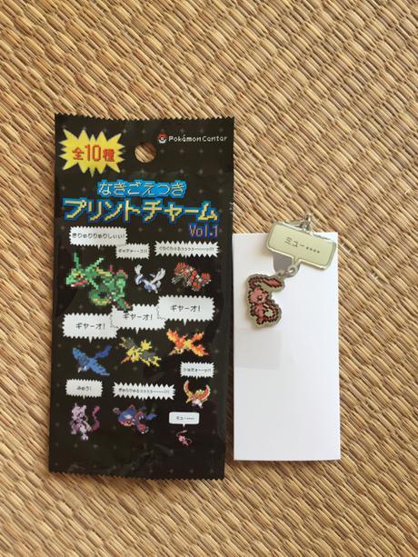 ポケモン なきごえつきプリントチャーム vol.1 ミュウ グッズの画像