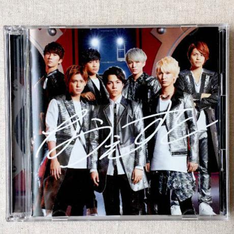 ジャニーズWEST なうぇすと 初回盤 CD+DVD コンサートグッズの画像