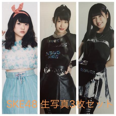 即購入NG☆SKE48 木本花音 惣田紗莉渚 東李苑 生写真 3枚セット ライブグッズの画像