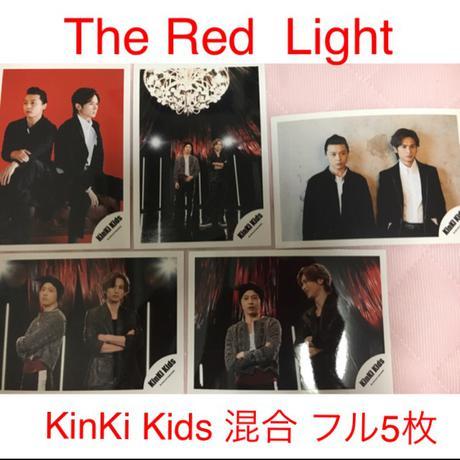 即購入NG☆公式☆KinKi Kids 生写真 The Red Light 5枚 コンサートグッズの画像