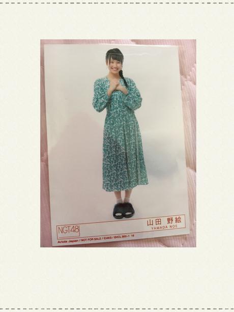 即購入NG☆NGT48 山田野絵 生写真 青春時計 初回盤封入 ライブグッズの画像