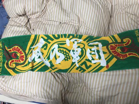 湘南乃風 タオル グッズの画像