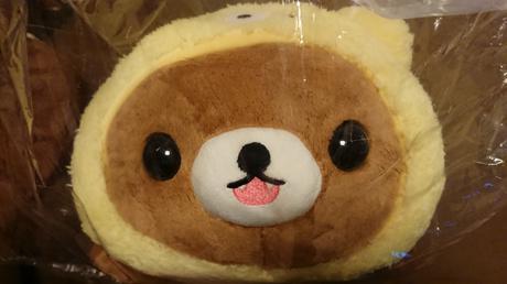 一番くじ リラックマ はちみつの森の収穫祭  B賞チャイロイコグマぬいぐるみ グッズの画像