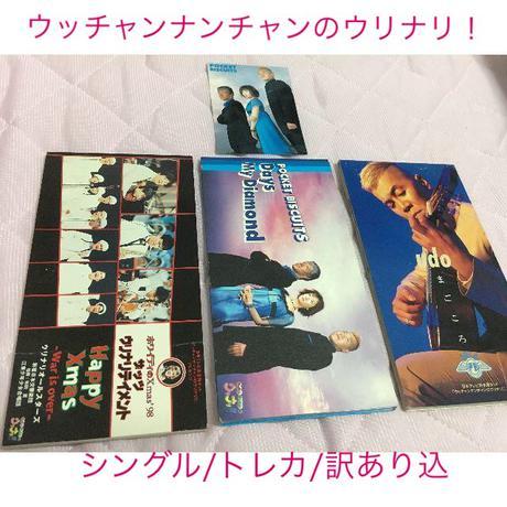 ☆即購入NG☆ウッチャンナンチャンのウリナリ! 3枚セット トレカ付き ライブグッズの画像