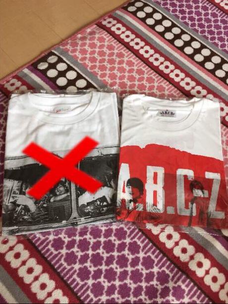 A.B.C-Z コンサート ツアーTシャツ コンサートグッズの画像