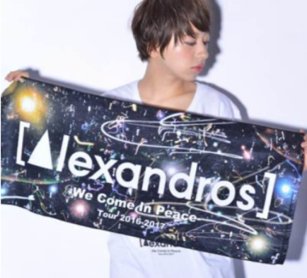 [Alexandros] タオル We Come In Peace 新品