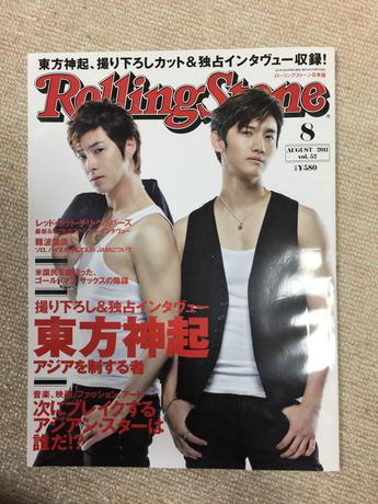 東方神起 Rolling Stone ライブグッズの画像