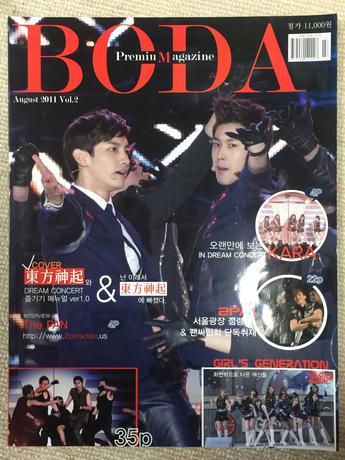東方神起 BODA ライブグッズの画像
