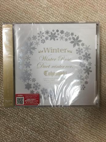 東方神起 シングルCD Winter ビギスト盤 ライブグッズの画像
