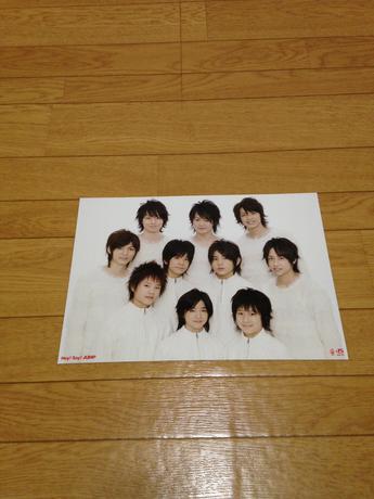 Hey! Say! JUMP♡限定写真 コンサートグッズの画像