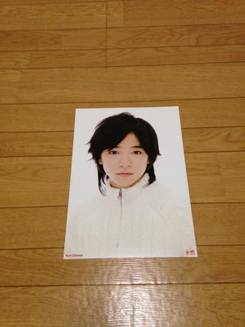 知念侑李♡限定写真 コンサートグッズの画像
