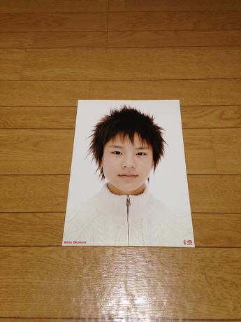 岡本圭人♡限定写真 コンサートグッズの画像