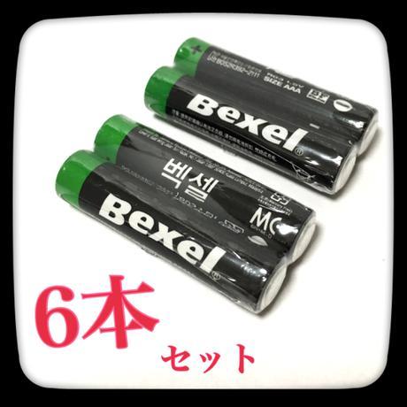 *Bexel韓国製 単4電池6本セット* ライブグッズの画像