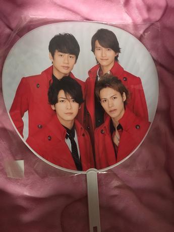 ジャニーズカウントダウンコンサート2015-2016 KATーTUN うちわ コンサートグッズの画像