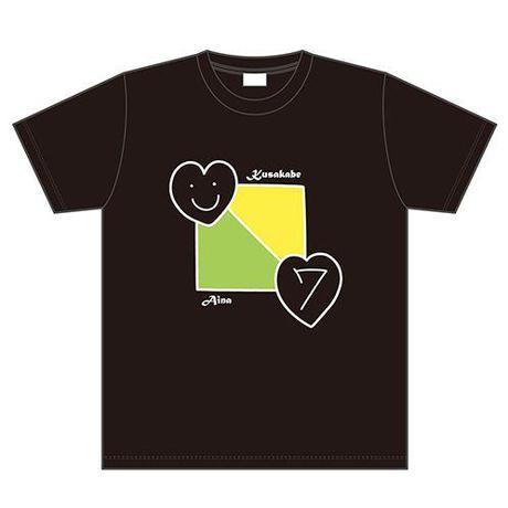 NGT48  日下部愛菜  生誕Tシャツ ライブグッズの画像