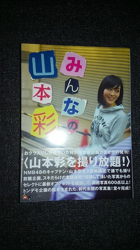 NMB48山本彩♥みんなの山本彩 ライブグッズの画像