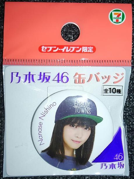 (再度値下げしました)西野七瀬♥缶バッジ ライブ・握手会グッズの画像