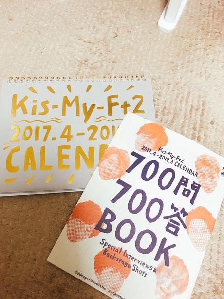 【Kis-My-Ft2】2017.4〜2018.3 カレンダー コンサートグッズの画像
