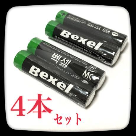 *Bexel韓国製 単4電池4本セット* ライブグッズの画像